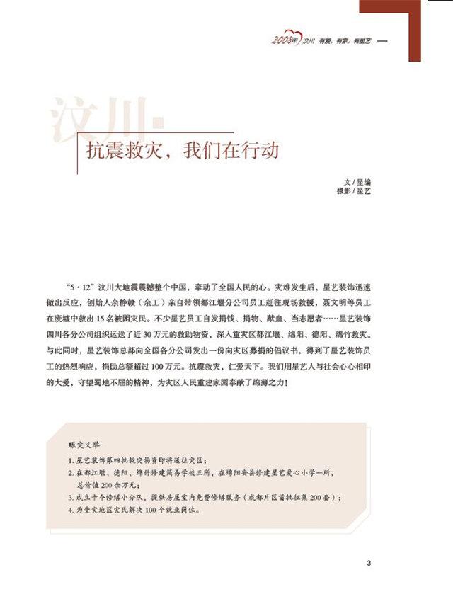 //xystcdn.xydec.com.cn/uploadfiles/image/20200512/62151f3dd12d8988f79f554c6e2811c7.jpg