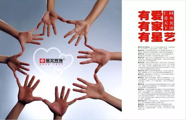 //xystcdn.xydec.com.cn/uploadfiles/image/20200512/a438dd94b7ef7c1bff655d32cec5d2a6.jpg
