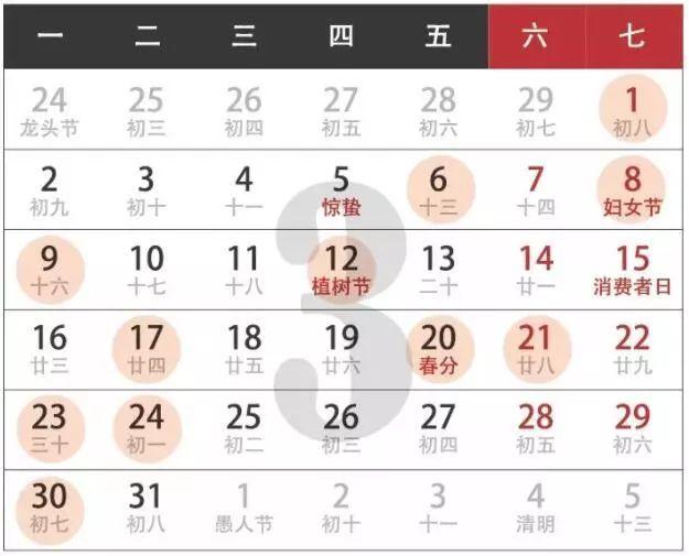 //xystcdn.xydec.com.cn/uploadfiles/image/20191226/60b03fc3d81859e6c46c6d8a6ed76491.jpg