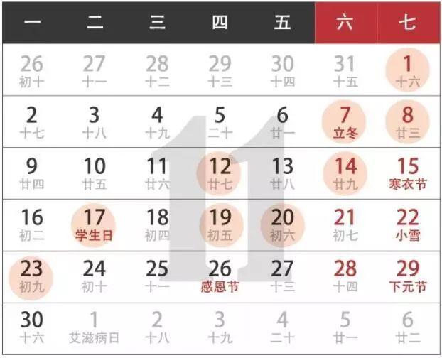 //xystcdn.xydec.com.cn/uploadfiles/image/20191226/a799b03d5f2eb778e581971bbc9147a4.jpg