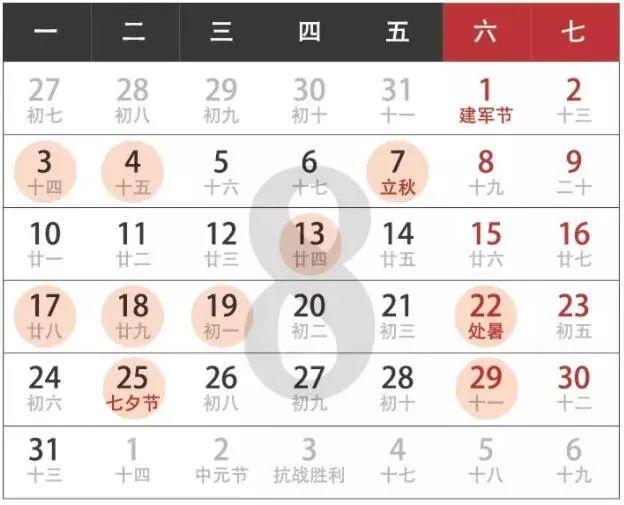 //xystcdn.xydec.com.cn/uploadfiles/image/20191226/f464a2712bd4f4a01752c71a88776328.jpg