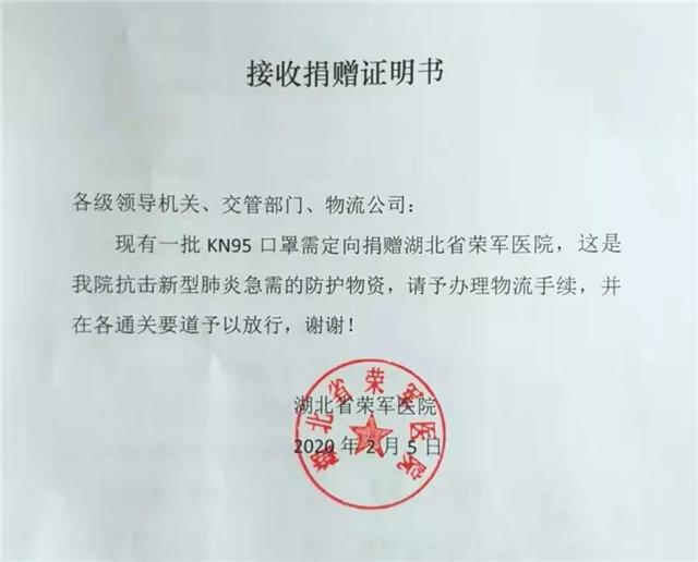 //xystcdn.xydec.com.cn/uploadfiles/image/20200207/df0a150604dc1c24d42e246a412ab163.jpg