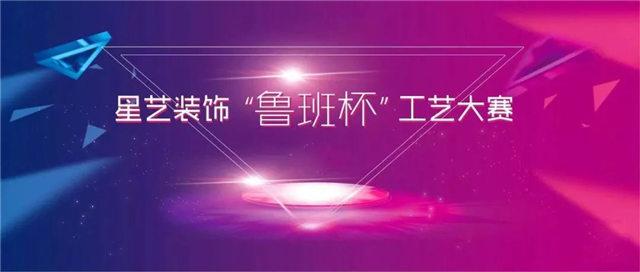 //xystcdn.xydec.com.cn/uploadfiles/image/20191101/2e7eb9761b34c3944f2ac78f62913137.jpg