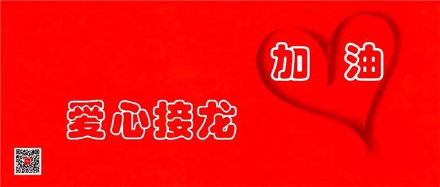 //xystcdn.xydec.com.cn/uploadfiles/image/20200207/1691a41b81e990b4cd4bc362149a01db.jpg